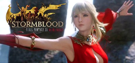 Final Fantasy XIV Stormblood 040217