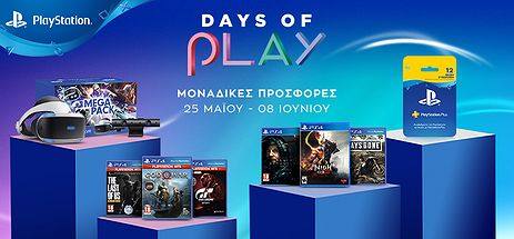 Sony Days of Play